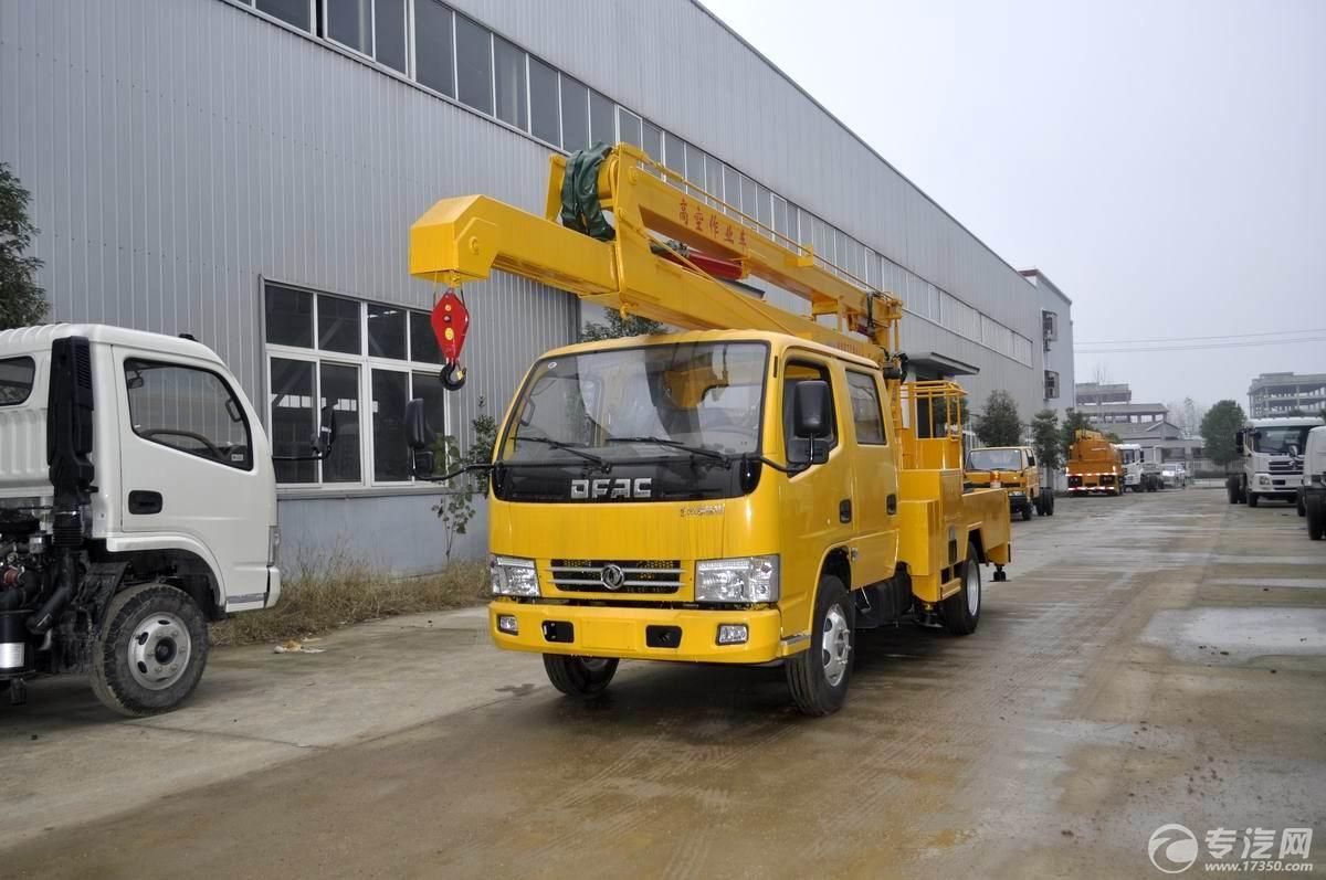 东风凯普特14米高空作业车
