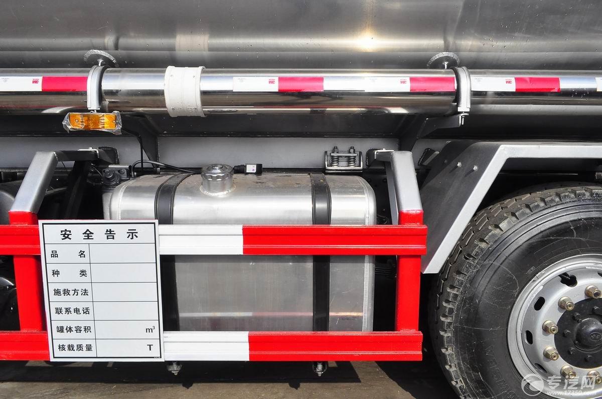 解放新悍威前四后六22.7方加油车油箱