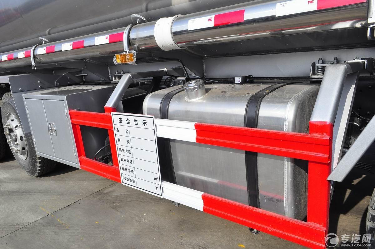 解放新悍威前四后六22.7方加油车油箱和工具箱