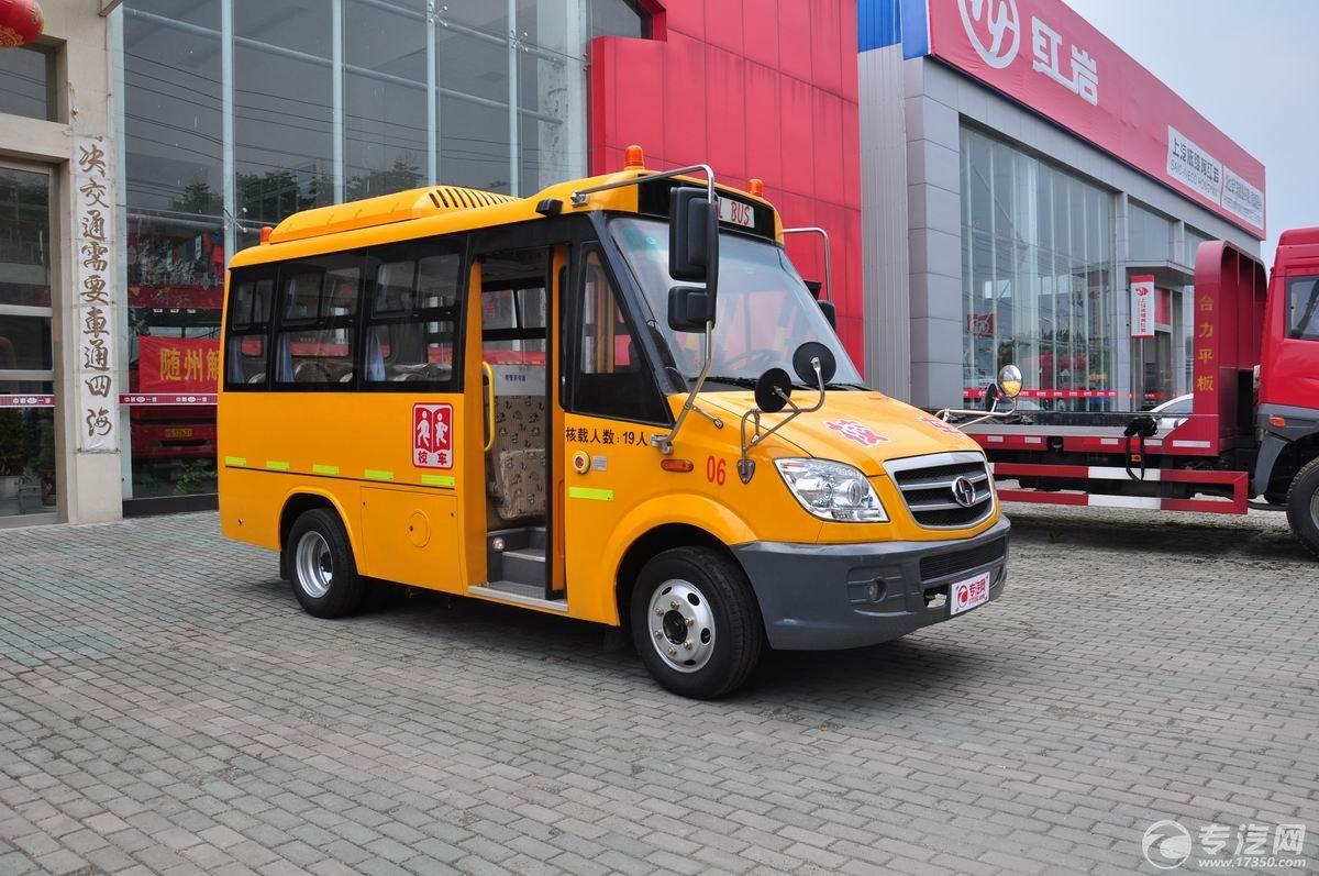 少林19座幼儿园校车