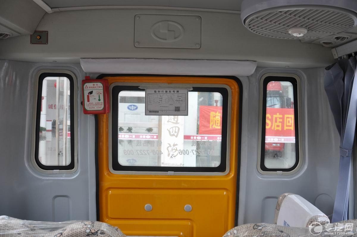 少林19座幼儿园校车紧急出口