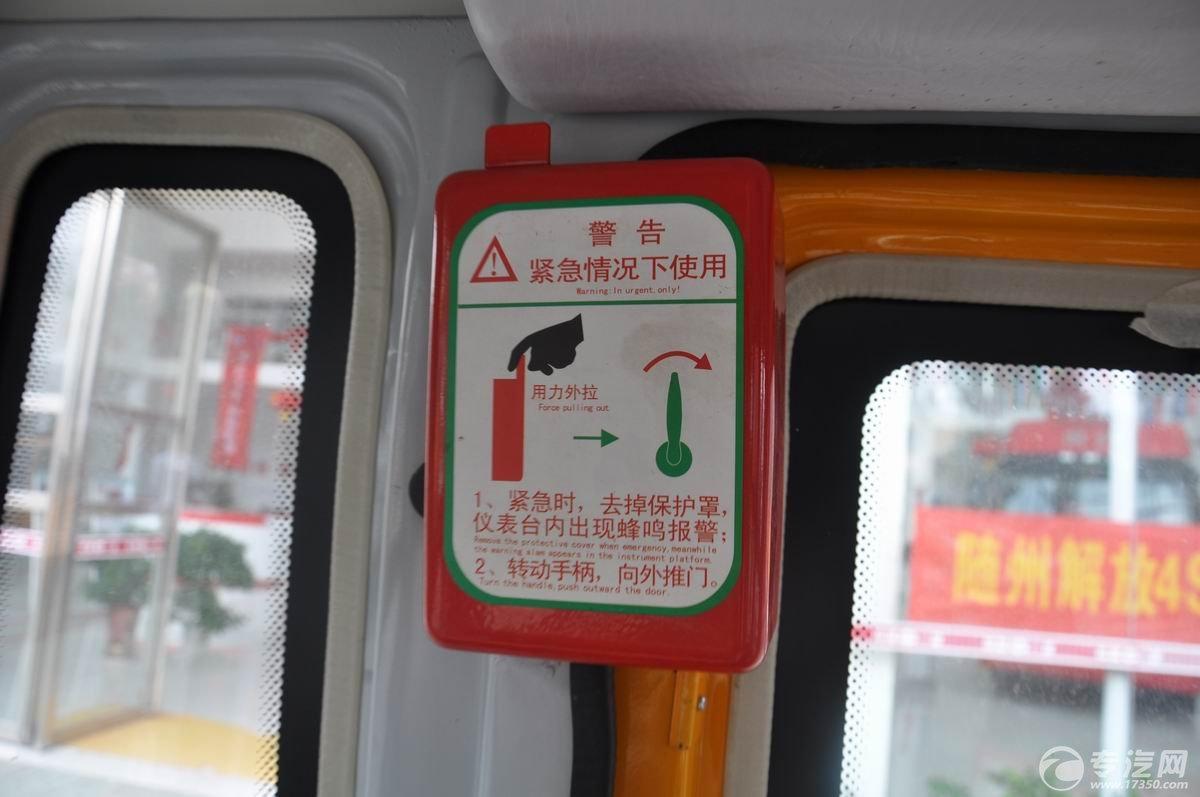 少林19座幼儿园校车紧急们操作指示牌