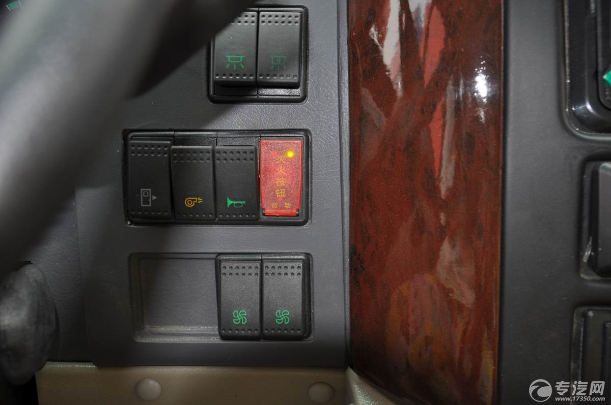 少林19座幼儿园校车操作按钮