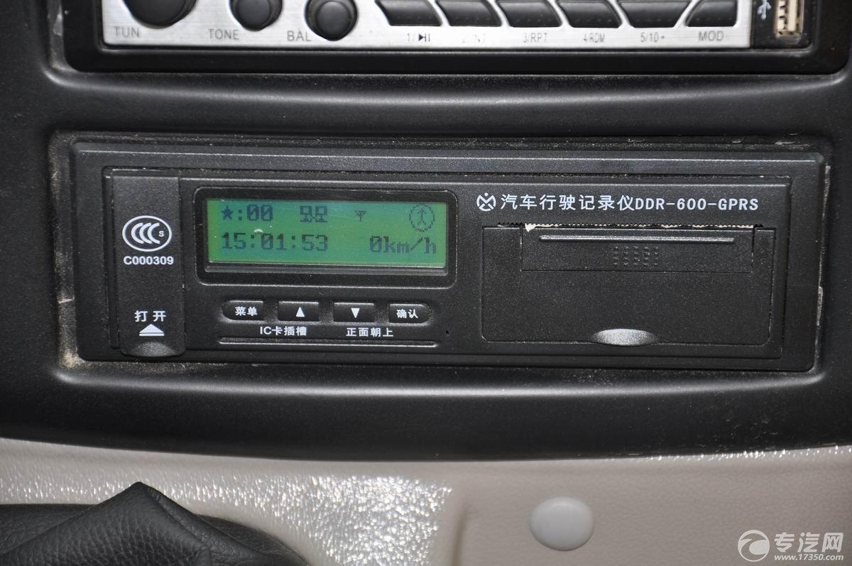 少林19座幼儿园校车车辆行驶记录仪
