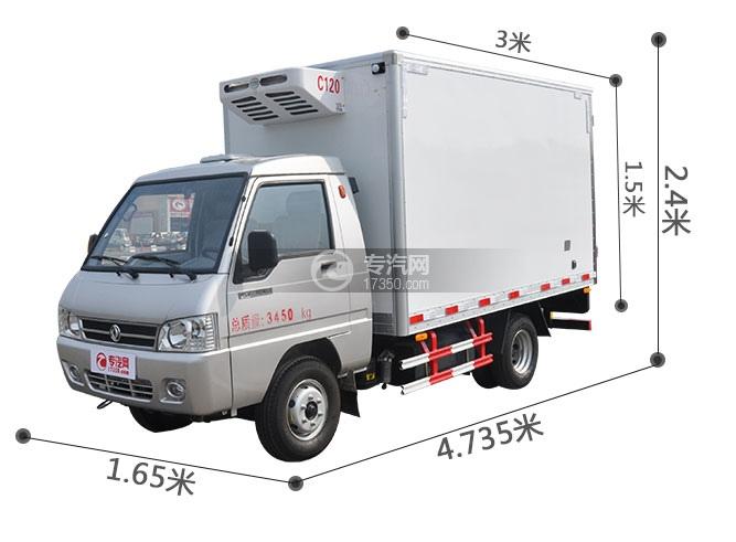 东风小霸王V微卡冷藏车尺寸图