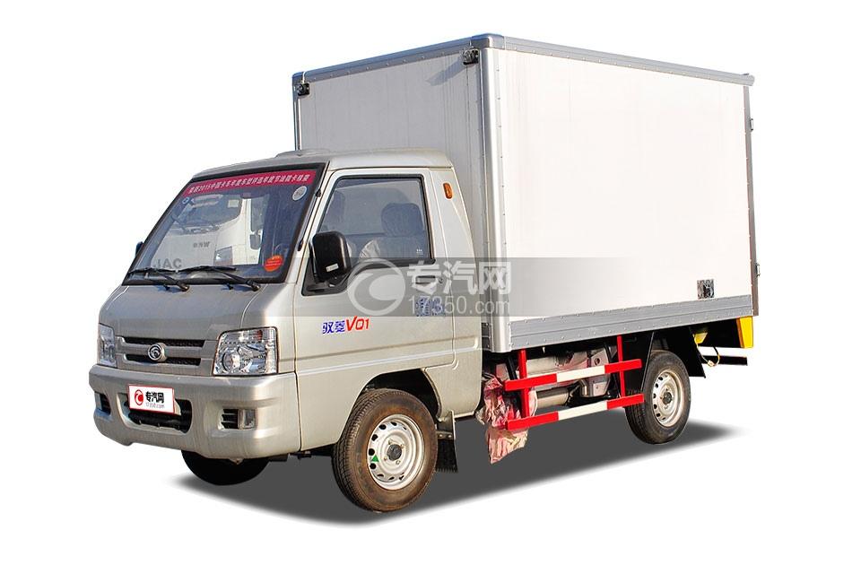 福田驭菱冷藏车3