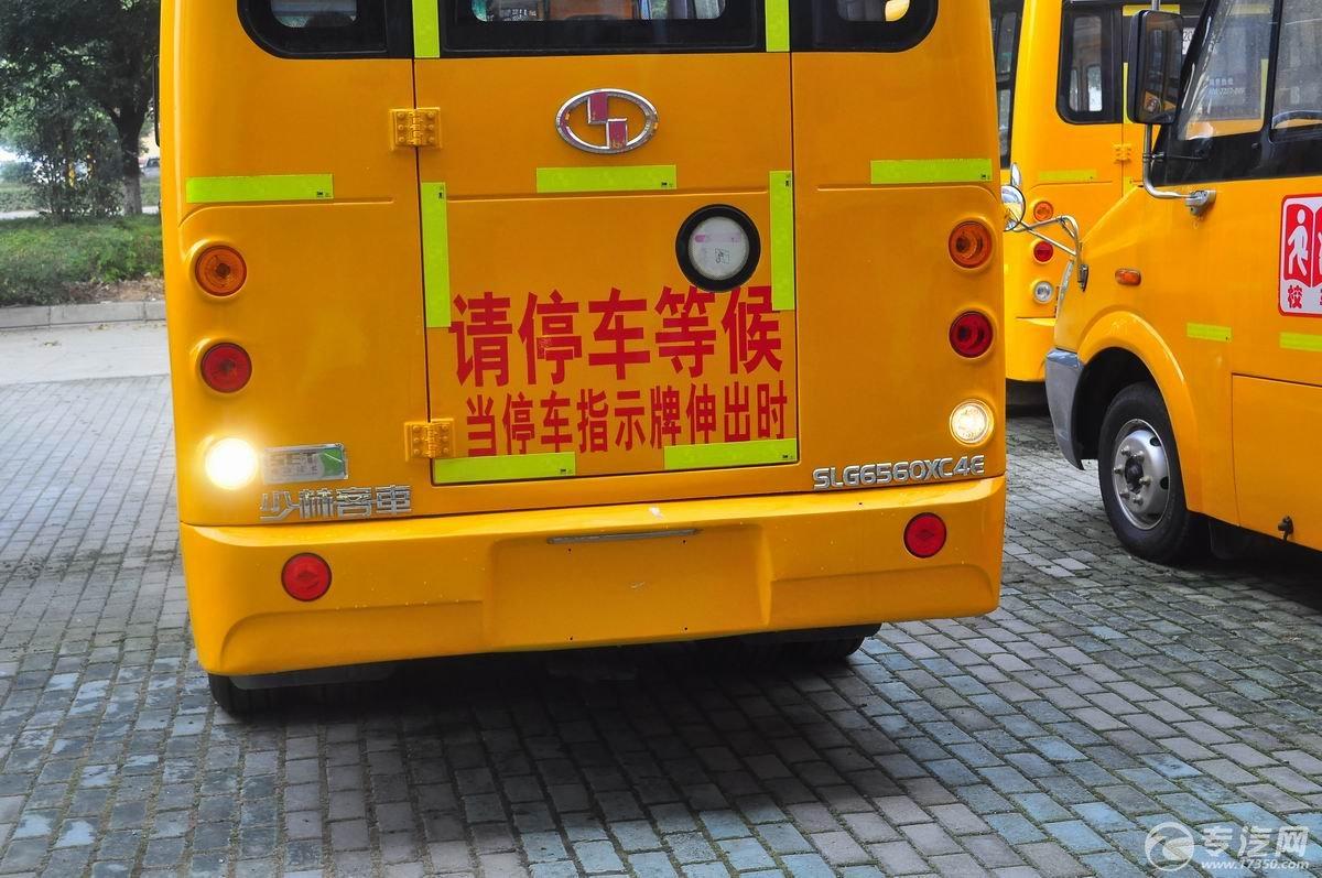 少林36座幼儿园校车车后指示灯
