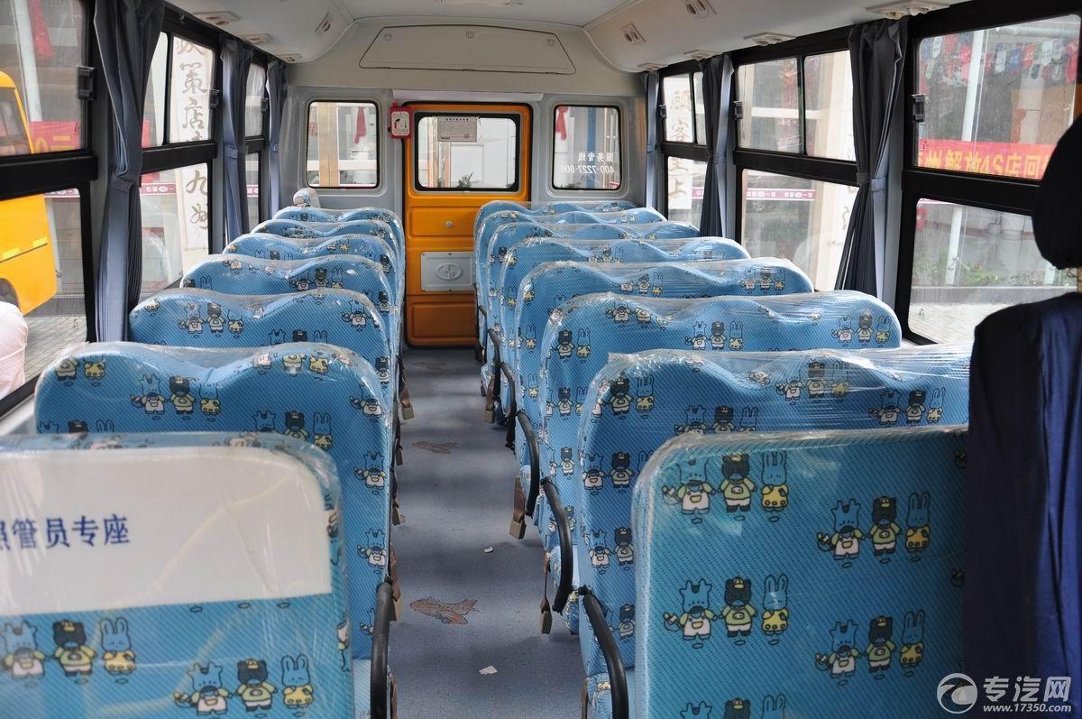 少林36座幼儿园校车乘坐空间全貌