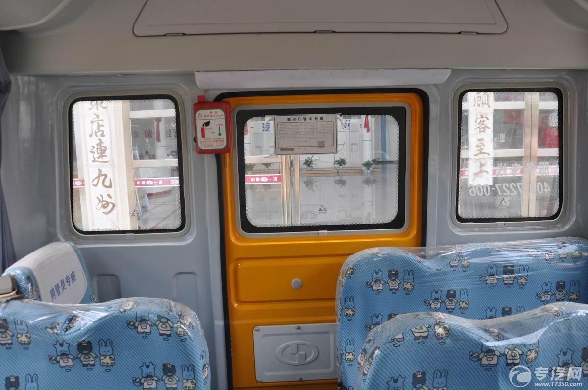 少林36座幼儿园校车紧急窗口
