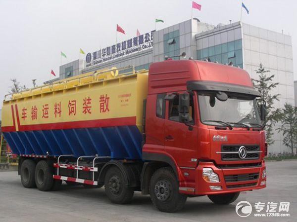 冬季散装饲料运输车保养常识