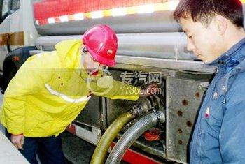 下装油系统