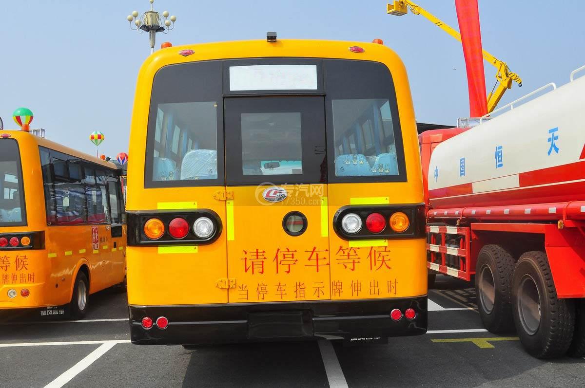 楚风51座幼儿园校车后面