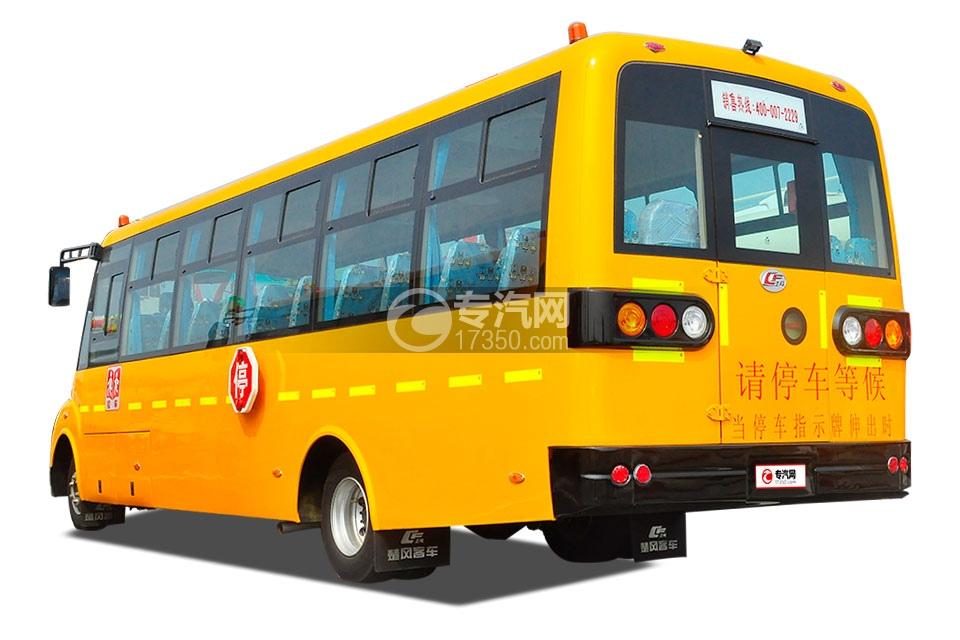楚风国五56座小学生专用校车3