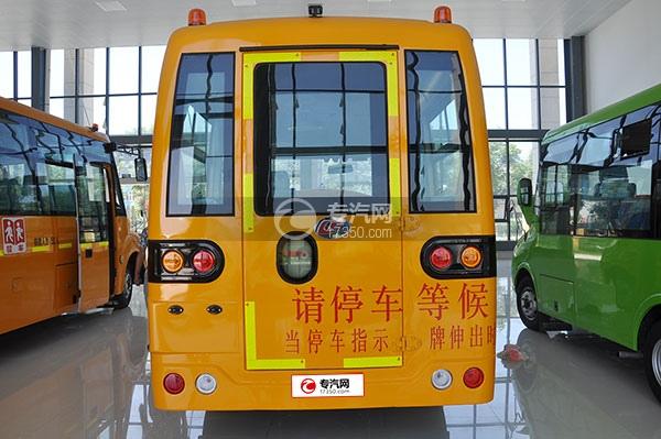 楚风国五56座小学生专用校车方位图4