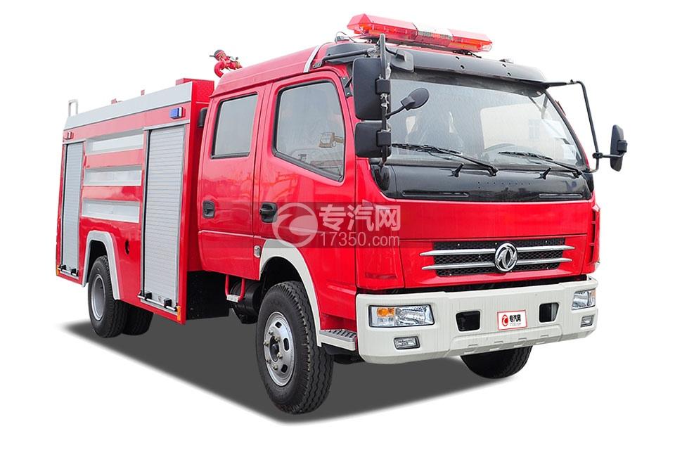 东风多利卡消防车2