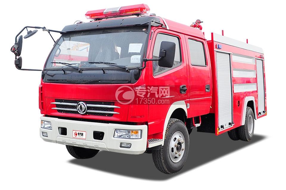 东风多利卡消防车4