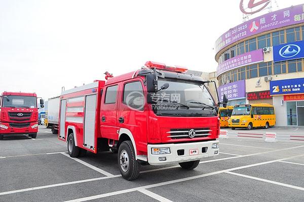 东风多利卡消防车方位图3