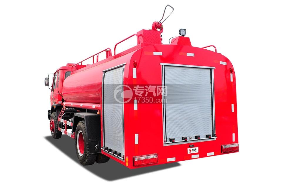 东风145消防车带水罐4