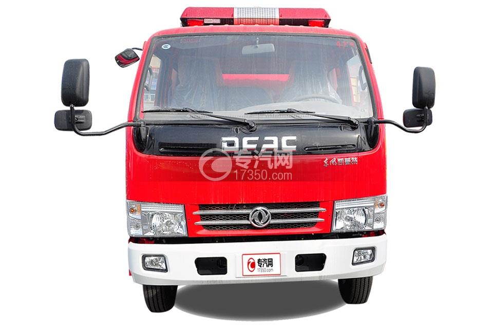 东风凯普特水罐消防车1