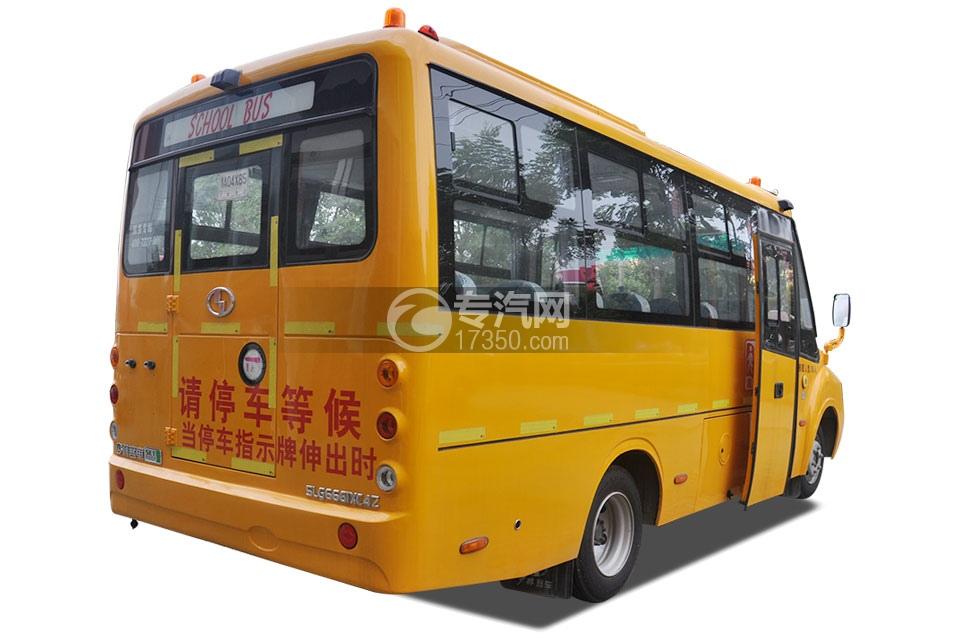 宇通19座中小学生专用校车4