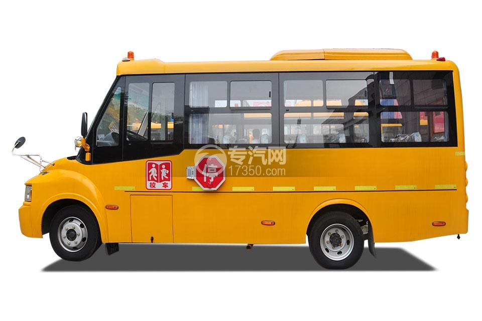 宇通19座中小学生专用校车3