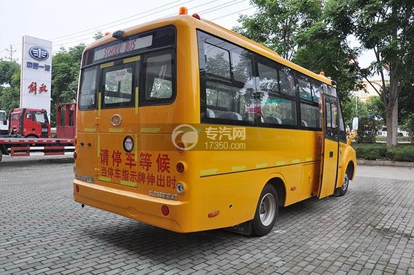 宇通19座中小学生专用校车方位图4
