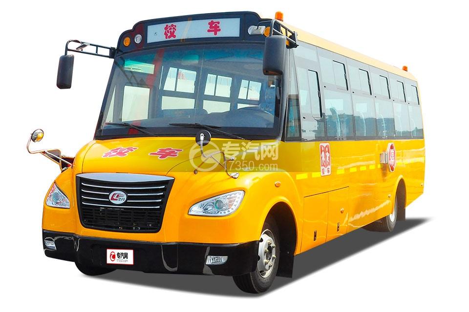 楚风国五56座小学生专用校车