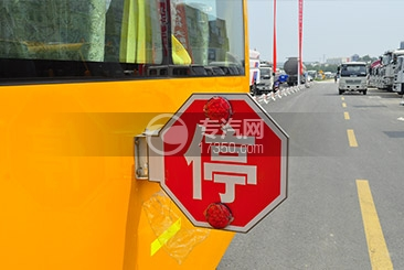 STOP标牌和警示灯