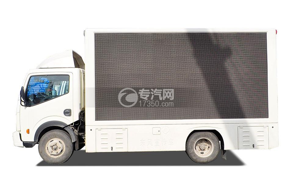东风凯普特N280LED广告车3