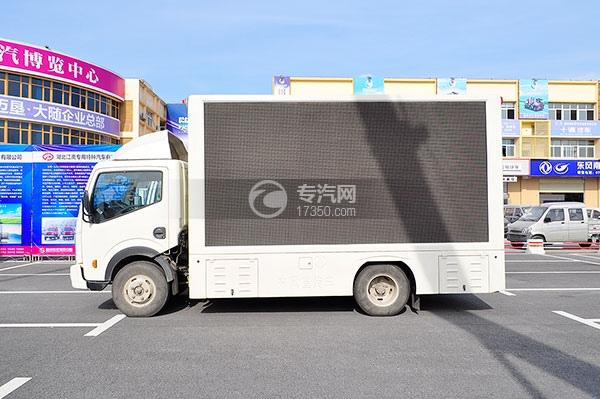 东风凯普特N280LED广告车方位图3