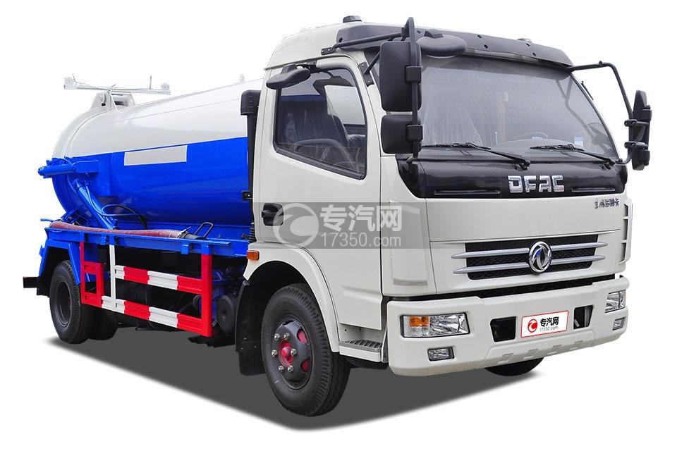东风多利卡国五4.4方吸污车