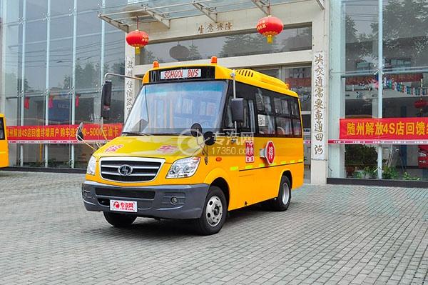 少林国五19座幼儿园校车方位图2