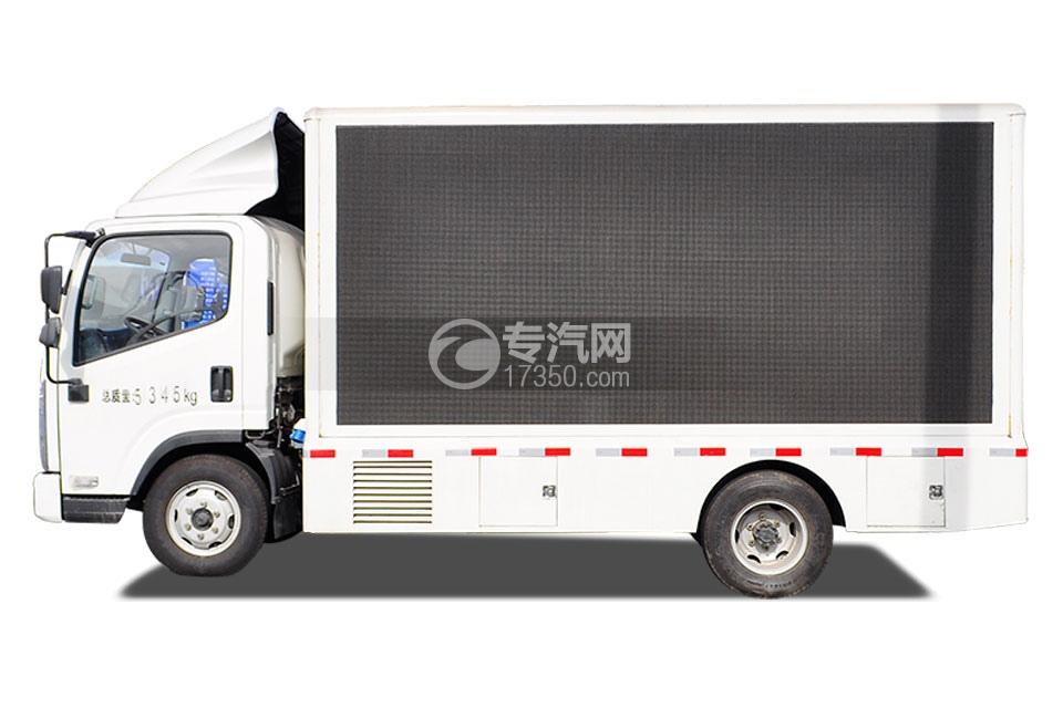 解放虎V LED广告车3