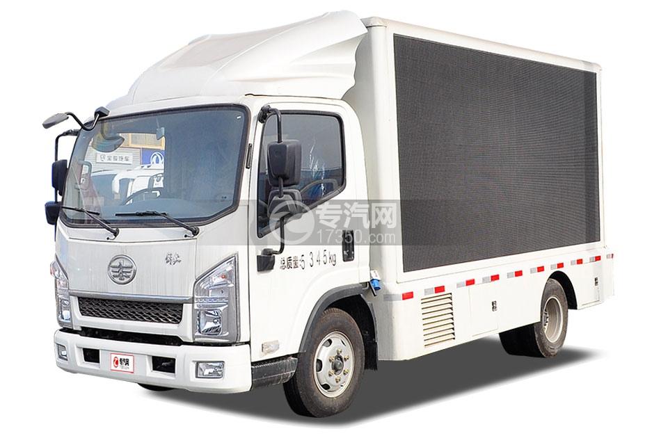 解放虎V LED广告车4