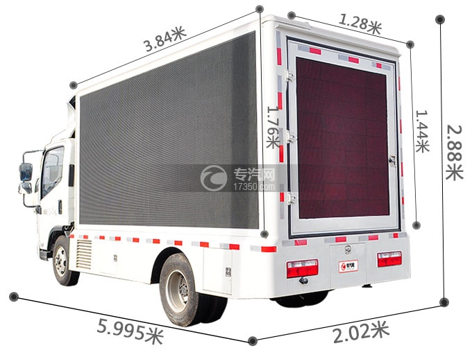 解放虎V LED广告车尺寸图