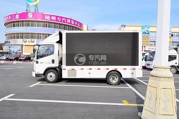 解放虎V LED广告车方位图3