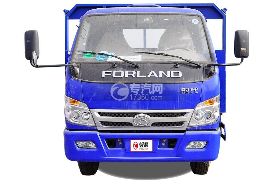 福田时代中驰D2平板运输车1