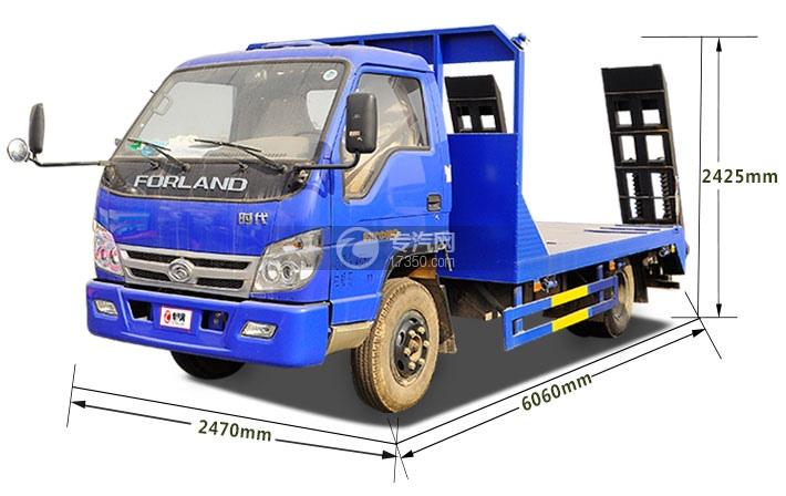 福田时代中驰D2平板运输车尺寸图