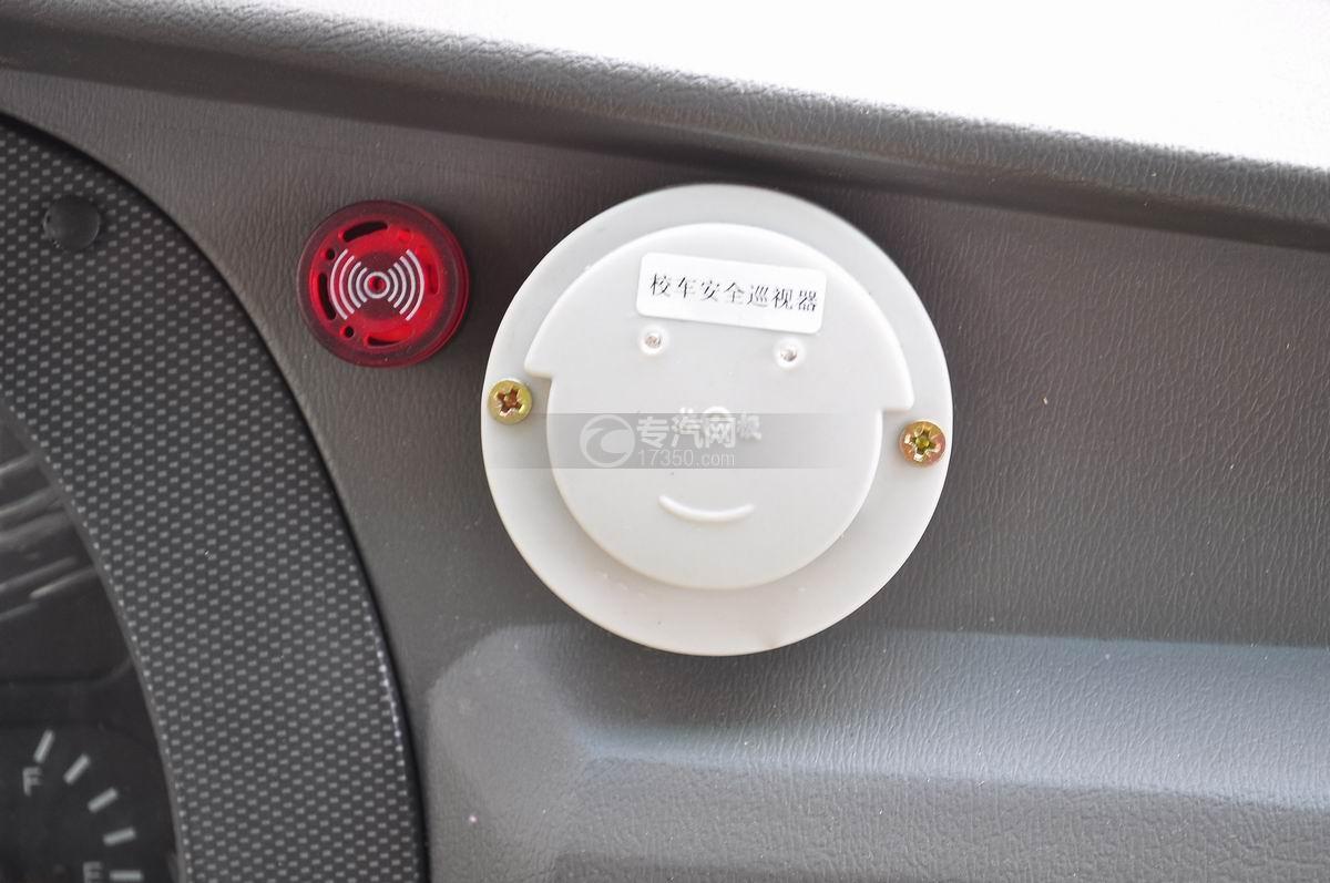 楚风34座幼儿园校车驾驶室校车安全巡视器