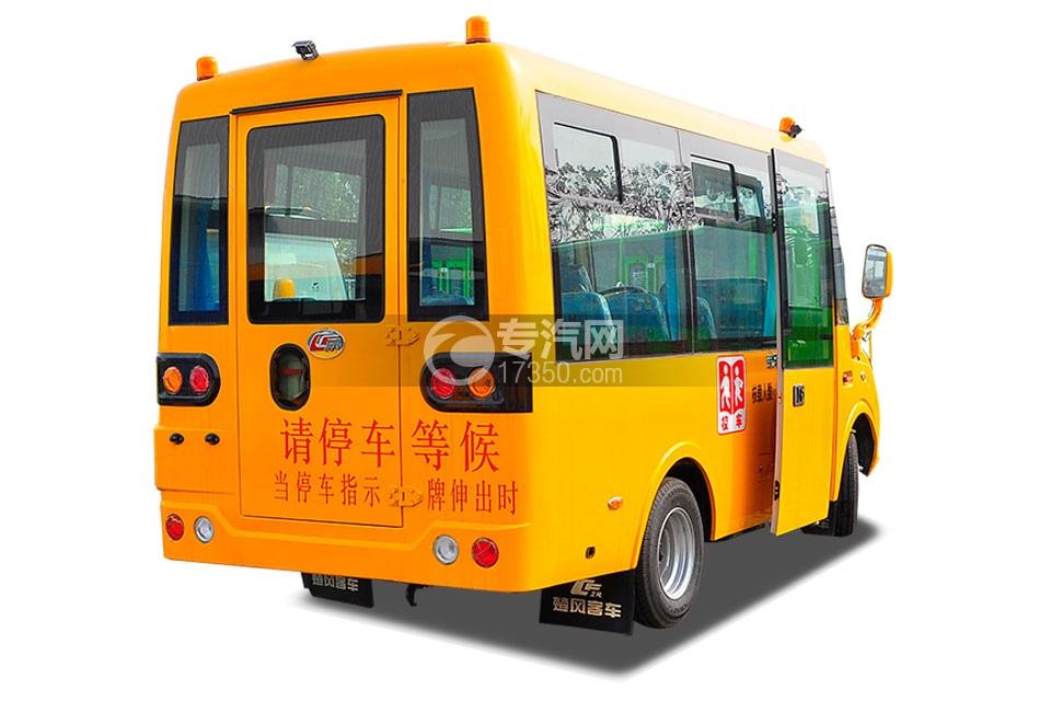楚风国五18座幼儿园校车4