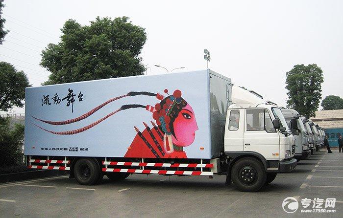 """江苏省举行文化""""三下乡"""" 活动 基层文艺团喜领舞台车"""