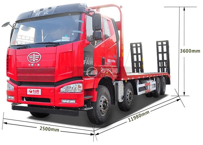 解放J6P前四后八平板运输车尺寸图