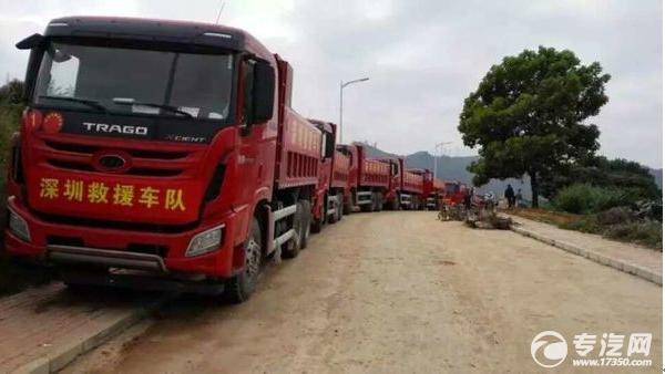 15辆创虎自卸远赴深圳救灾