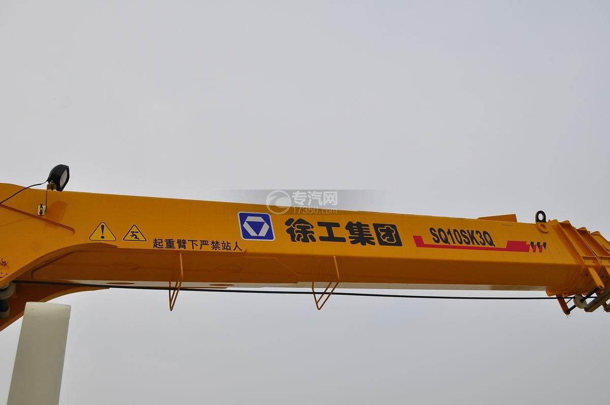 福田欧曼ETX后双桥10吨随车吊吊臂1