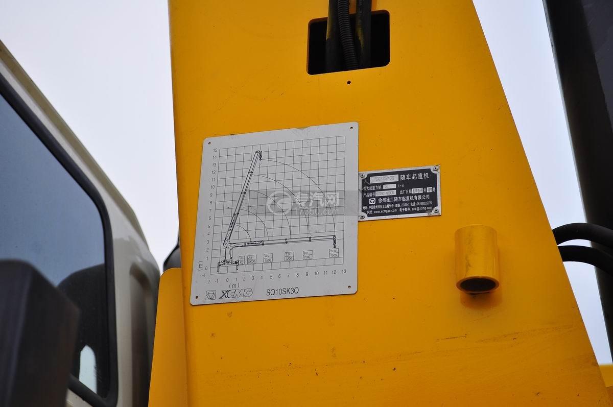 福田欧曼ETX后双桥10吨随车吊标识角度