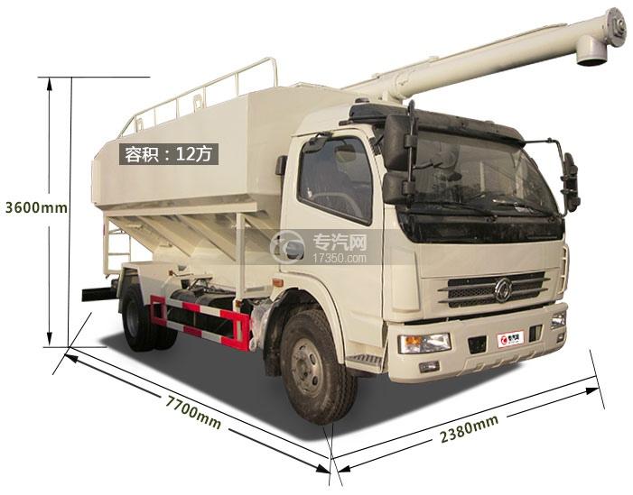 东风多利卡6吨散装饲料运输车外观大图