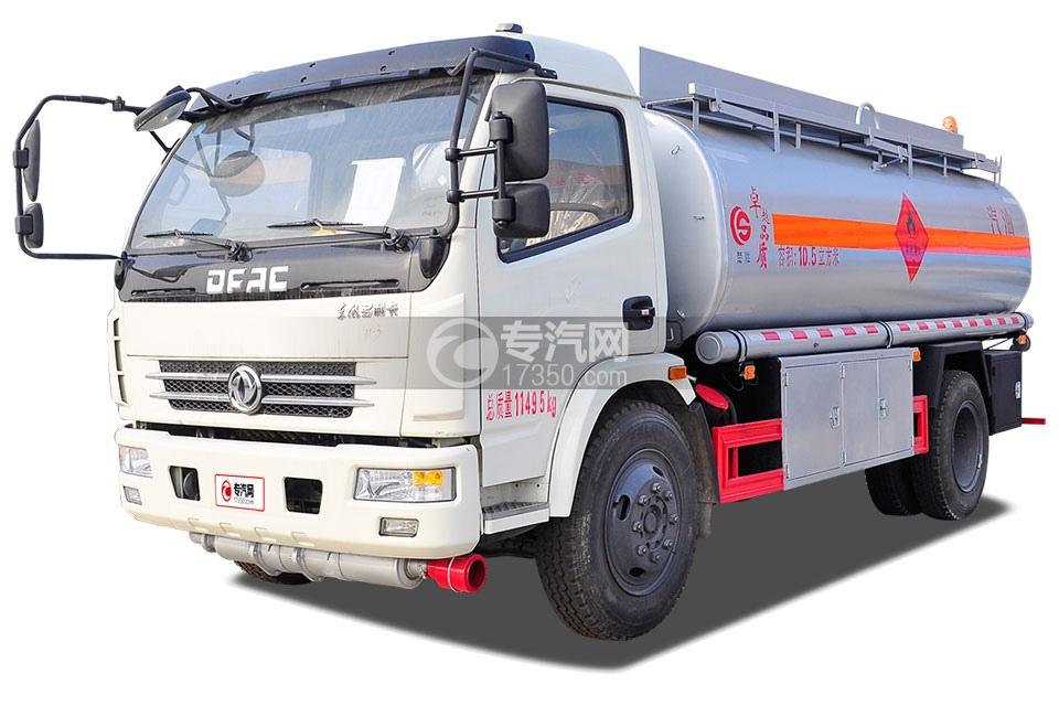 东风多利卡国五9.2方运油车