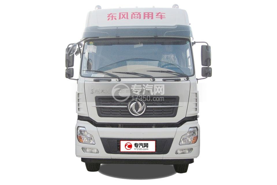 东风天龙前四后八20吨散装饲料运输车