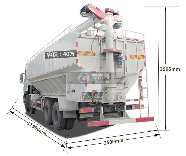 东风天龙20吨散装饲料运输车方位大图