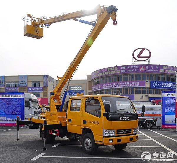 售價不到16萬 東風銳鈴14米高空作業車低價來襲